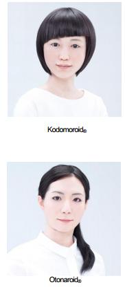 robots_exposicion_japon