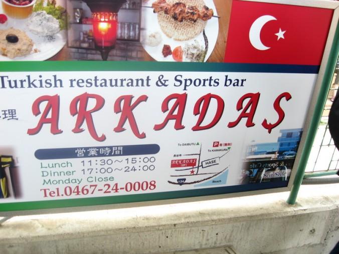 arkadas_nombre_restaurante_turquia