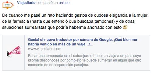 aplicacion_traductor_google_viajediario