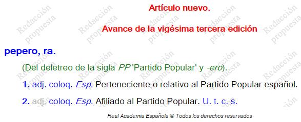 pepero_rae